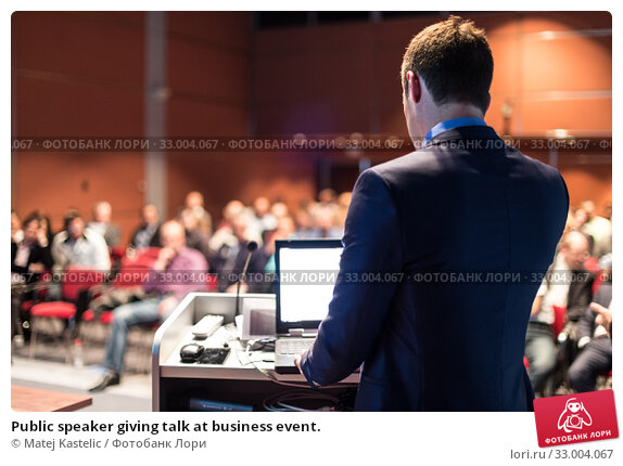 Купить «Public speaker giving talk at business event.», фото № 33004067, снято 29 марта 2020 г. (c) Matej Kastelic / Фотобанк Лори
