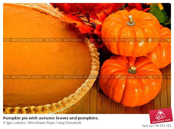 Тыквенные пирожки рецепты с фото