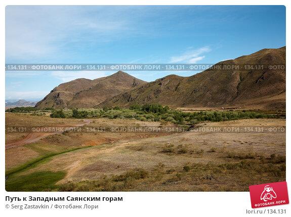 Путь к Западным Саянским горам, фото № 134131, снято 25 июня 2006 г. (c) Serg Zastavkin / Фотобанк Лори
