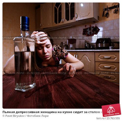 пьянь на кухне