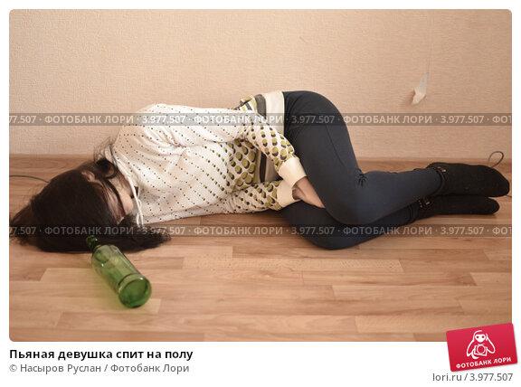 Пьяная девушка на работе татьяна барби