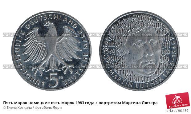 Пять марок немецкие пять марок 1983 года с портретом Мартина Лютера, фото № 96159, снято 21 октября 2016 г. (c) Елена Хоткина / Фотобанк Лори