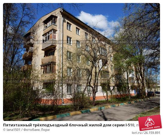 Поликлиники 15 саратова ленинский район