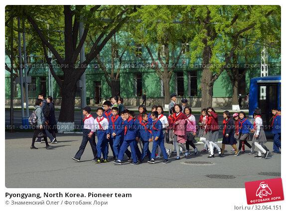 Pyongyang, North Korea. Pioneer team (2019 год). Редакционное фото, фотограф Знаменский Олег / Фотобанк Лори