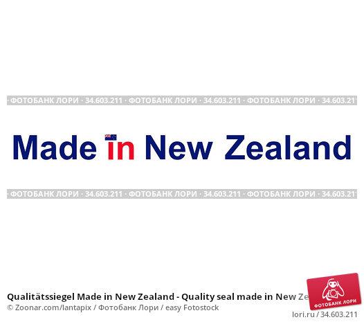 Qualitätssiegel Made in New Zealand - Quality seal made in New Zealand. Стоковое фото, фотограф Zoonar.com/lantapix / easy Fotostock / Фотобанк Лори
