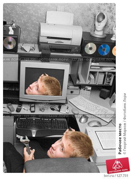 Купить «Рабочее место», фото № 127731, снято 23 июля 2006 г. (c) Георгий Марков / Фотобанк Лори