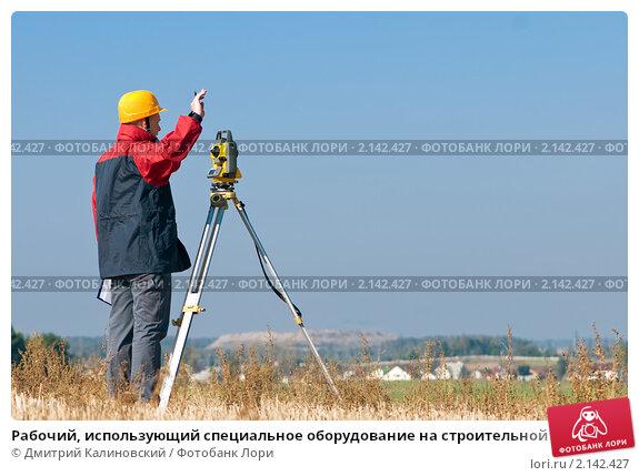Рабочий, использующий специальное оборудование на строительной площадке, фото № 2142427, снято 6 октября 2010 г. (c) Дмитрий Калиновский / Фотобанк Лори
