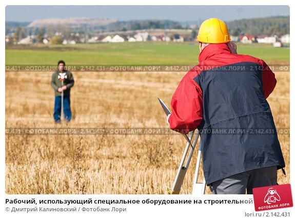 Рабочий, использующий специальное оборудование на строительной площадке, фото № 2142431, снято 6 октября 2010 г. (c) Дмитрий Калиновский / Фотобанк Лори