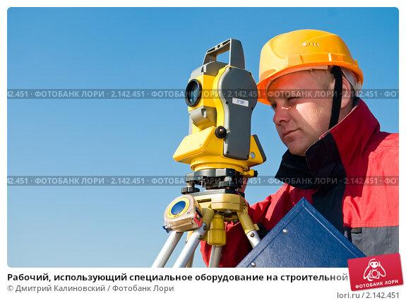 Рабочий, использующий специальное оборудование на строительной площадке, фото № 2142451, снято 6 октября 2010 г. (c) Дмитрий Калиновский / Фотобанк Лори