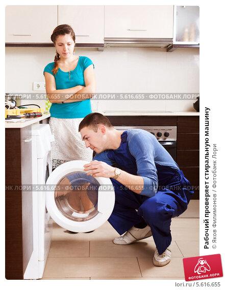 полный ремонт стиральных машин Улица 26-ти Бакинских Комиссаров