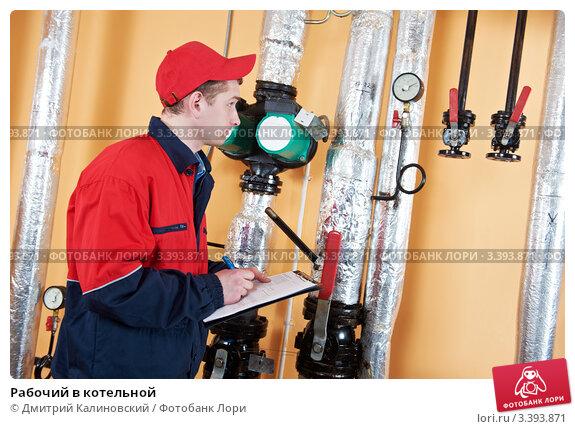 электромонтер по ремонту и обслуживанию котельного, турбинного (парогазотурбинного оборудования еткс