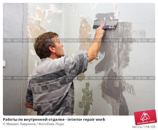 Работы по внутренней отделке - interior repair work, фото № 118155, снято 26 октября 2007 г. (c) Михаил Лавренов / Фотобанк Лори