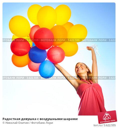эротические фото с воздушными шариками