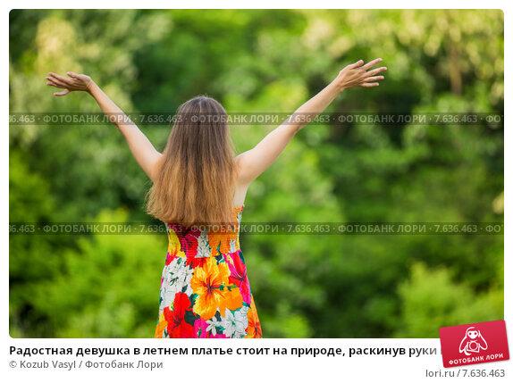 Картинки девушек на фоне природы со спины