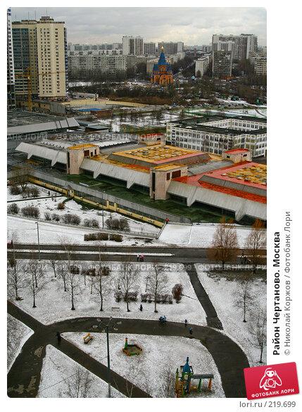 Район Чертаново. Москва, фото № 219699, снято 29 февраля 2008 г. (c) Николай Коржов / Фотобанк Лори