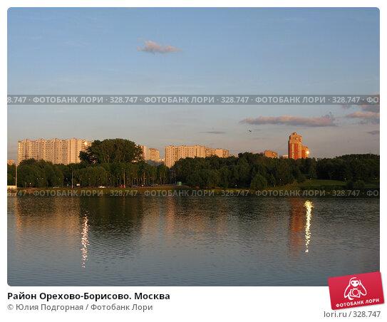 Район Орехово-Борисово. Москва, фото № 328747, снято 19 июня 2008 г. (c) Юлия Селезнева / Фотобанк Лори