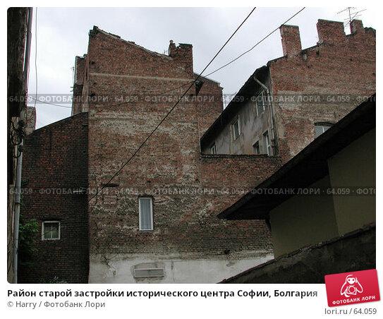Купить «Район старой застройки исторического центра Софии, Болгария», фото № 64059, снято 30 апреля 2004 г. (c) Harry / Фотобанк Лори