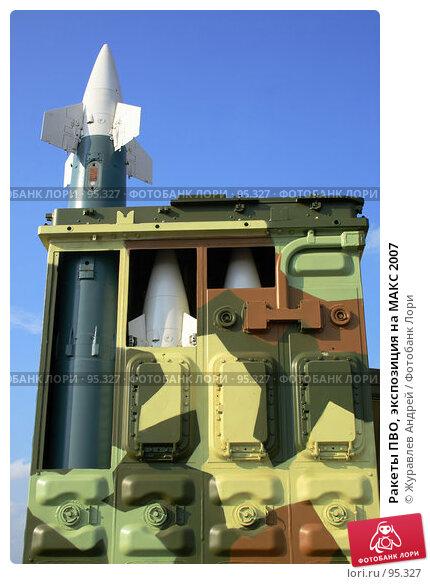 Ракеты ПВО, экспозиция на МАКС 2007, эксклюзивное фото № 95327, снято 25 августа 2007 г. (c) Журавлев Андрей / Фотобанк Лори