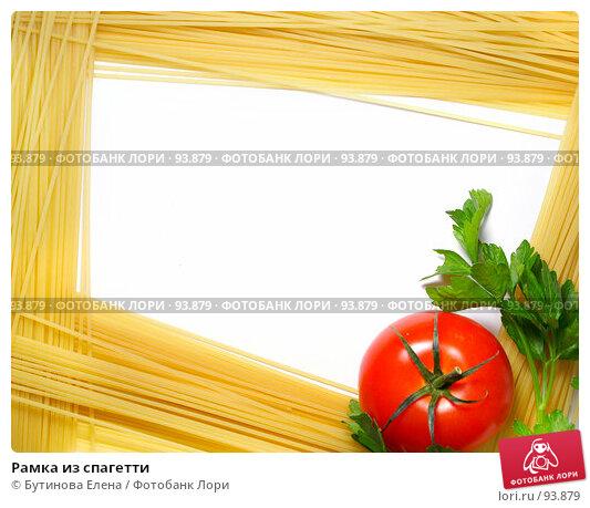 Рамка из спагетти, фото № 93879, снято 29 сентября 2007 г. (c) Бутинова Елена / Фотобанк Лори