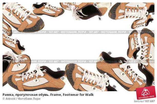 Купить «Рамка, прогулочная обувь. Frame, Footwear for Walk», фото № 107687, снято 17 декабря 2017 г. (c) Astroid / Фотобанк Лори