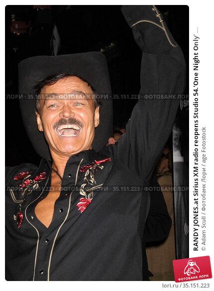 RANDY JONES.at Sirius XM radio reopens Studio 54.'One Night Only' ... (2011 год). Редакционное фото, фотограф Adam Scull / age Fotostock / Фотобанк Лори