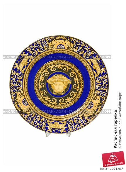 Расписная тарелка, фото № 271963, снято 24 апреля 2007 г. (c) Илья Лиманов / Фотобанк Лори