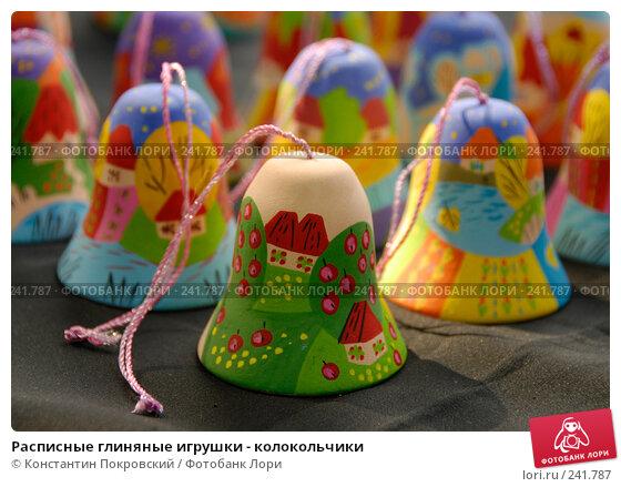 Расписные глиняные игрушки - колокольчики, фото № 241787, снято 19 августа 2007 г. (c) Константин Покровский / Фотобанк Лори