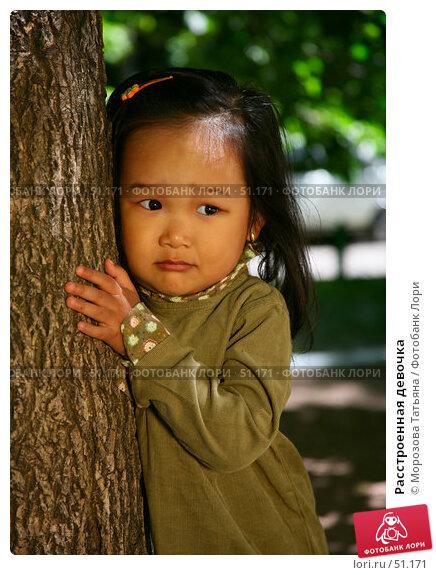 Расстроенная девочка, фото № 51171, снято 3 июня 2007 г. (c) Морозова Татьяна / Фотобанк Лори