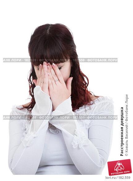 Расстроенная девушка, фото № 182559, снято 8 декабря 2006 г. (c) Коваль Василий / Фотобанк Лори