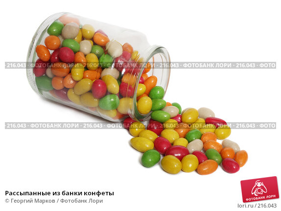 Рассыпанные из банки конфеты, фото № 216043, снято 2 марта 2008 г. (c) Георгий Марков / Фотобанк Лори