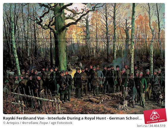 Rayski Ferdinand Von - Interlude During a Royal Hunt - German School... Стоковое фото, фотограф Artepics / age Fotostock / Фотобанк Лори
