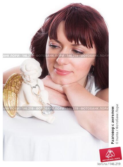 Купить «Разговор с ангелом», фото № 146219, снято 12 августа 2007 г. (c) hunta / Фотобанк Лори