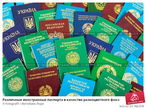 Купить «Различные иностранные паспорта в качестве разноцветного фона», фото № 21766019, снято 20 мая 2020 г. (c) FotograFF / Фотобанк Лори
