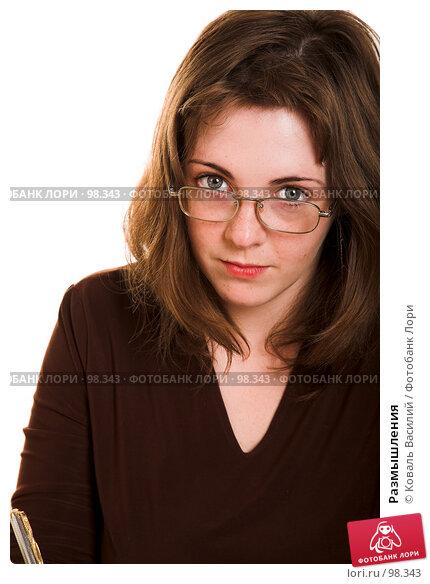 Размышления, фото № 98343, снято 21 июня 2007 г. (c) Коваль Василий / Фотобанк Лори