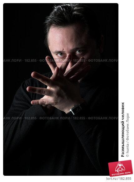 Размышляющий человек, фото № 182855, снято 13 декабря 2007 г. (c) hunta / Фотобанк Лори