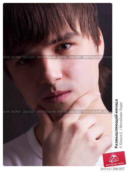 Размышляющий юноша, фото № 266927, снято 19 декабря 2007 г. (c) Ольга С. / Фотобанк Лори