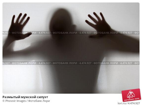 Купить «Размытый мужской силуэт», фото № 4474927, снято 24 января 2011 г. (c) Phovoir Images / Фотобанк Лори