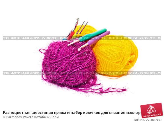 Купить «Разноцветная шерстяная пряжа и набор крючков для вязания изолировано на белом фоне», фото № 27386939, снято 20 ноября 2016 г. (c) Parmenov Pavel / Фотобанк Лори
