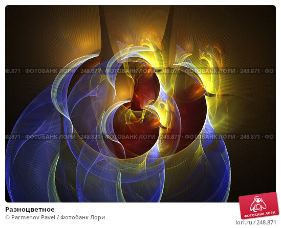 Разноцветное, иллюстрация № 248871 (c) Parmenov Pavel / Фотобанк Лори