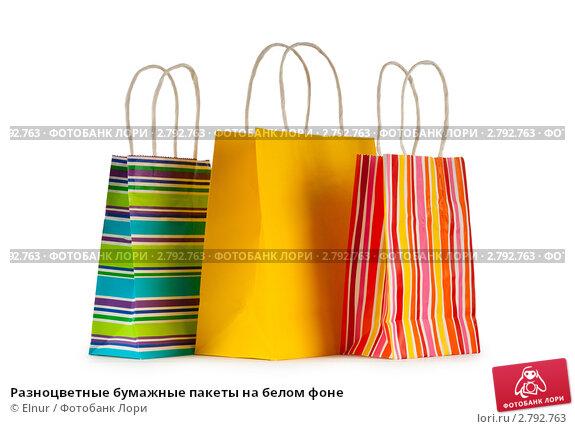 Купить «Разноцветные бумажные пакеты на белом фоне», фото № 2792763, снято 10 мая 2011 г. (c) Elnur / Фотобанк Лори