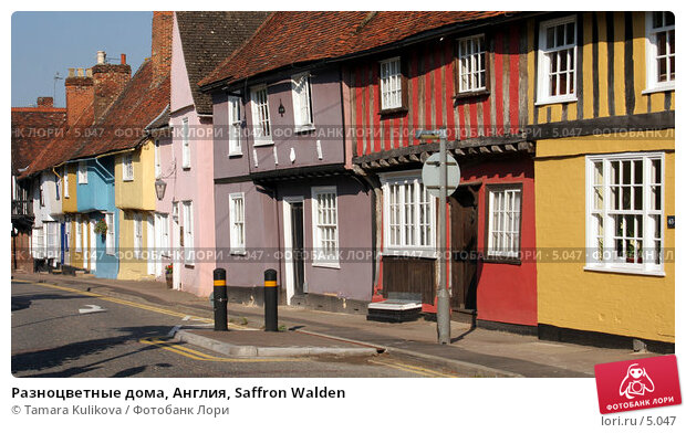 Разноцветные дома, Англия, Saffron Walden, фото № 5047, снято 29 июня 2006 г. (c) Tamara Kulikova / Фотобанк Лори