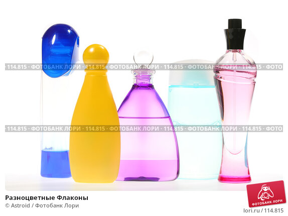 Купить «Разноцветные Флаконы», фото № 114815, снято 26 октября 2007 г. (c) Astroid / Фотобанк Лори