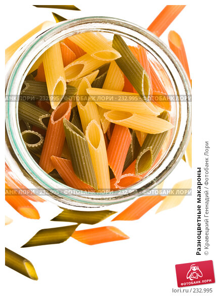 Разноцветные макароны, фото № 232995, снято 24 июля 2005 г. (c) Кравецкий Геннадий / Фотобанк Лори