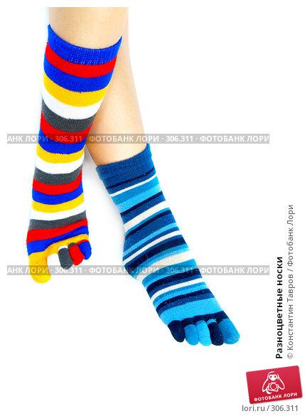 Разноцветные носки, фото № 306311, снято 28 июля 2007 г. (c) Константин Тавров / Фотобанк Лори