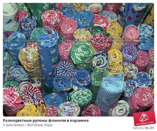 Купить «Разноцветные рулоны фланели в корзинке», фото № 48291, снято 27 января 2007 г. (c) Julia Nelson / Фотобанк Лори