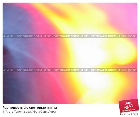 Разноцветные световые пятна, фото № 4383, снято 20 мая 2006 г. (c) Агата Терентьева / Фотобанк Лори