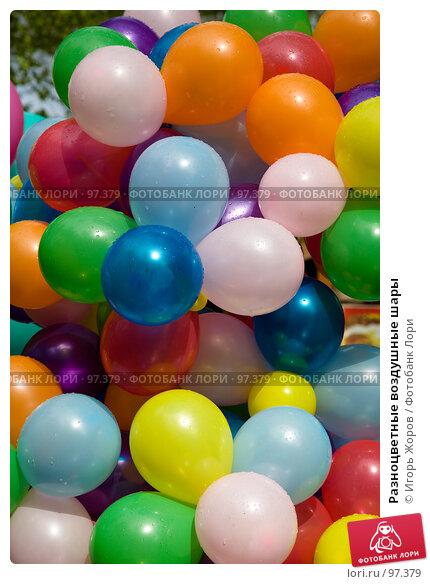 Разноцветные воздушные шары, фото № 97379, снято 9 мая 2007 г. (c) Игорь Жоров / Фотобанк Лори