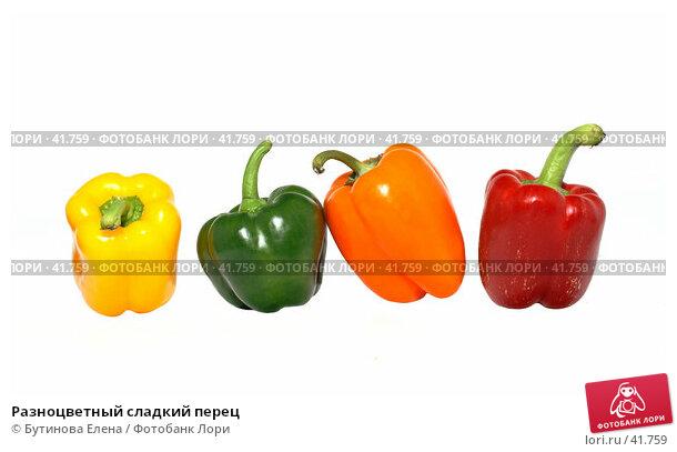 Разноцветный сладкий перец, фото № 41759, снято 5 апреля 2007 г. (c) Бутинова Елена / Фотобанк Лори