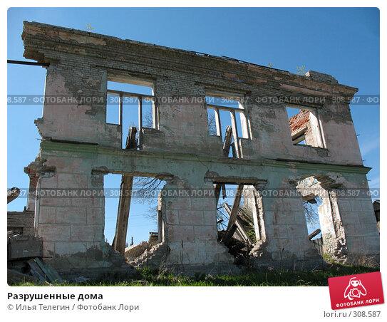 Разрушенные дома, фото № 308587, снято 25 мая 2008 г. (c) Илья Телегин / Фотобанк Лори