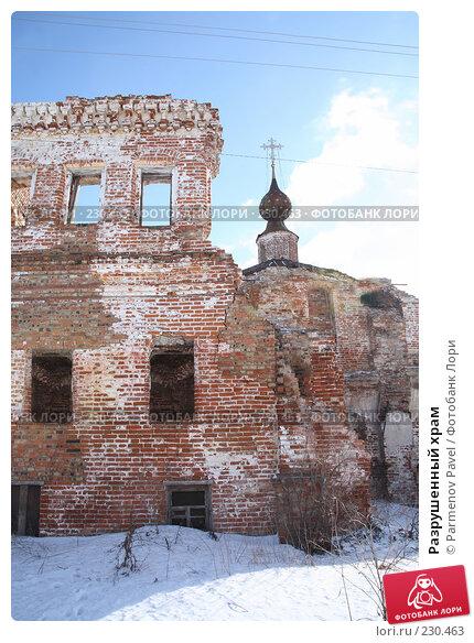 Разрушенный храм, фото № 230463, снято 24 февраля 2008 г. (c) Parmenov Pavel / Фотобанк Лори